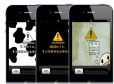 个性警示解锁手机壁纸