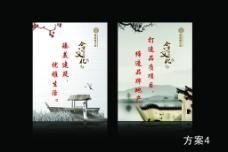 房地产中国风式展板设计图片