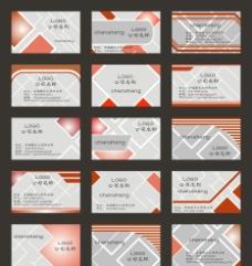 名片卡片图片