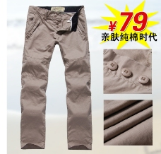 裤子淘宝素材