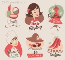 美容图标美容标志图片