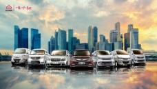 长安全系车型都市版图片