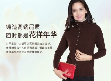 女士羊绒衫图片
