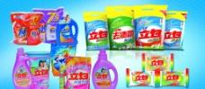 洗衣粉宣传图片