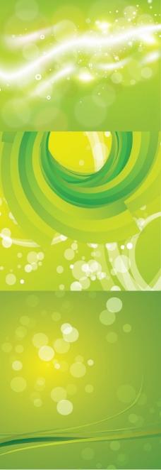 绿色梦幻背景矢量素材