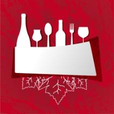 西餐厅菜单模板矢量素材-1