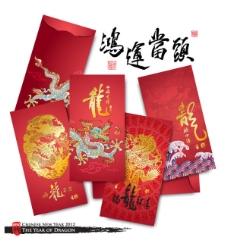 龙年红包模板04—矢量素材