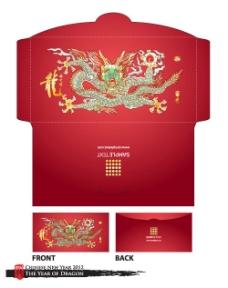 龙年红包模板07—矢量素材