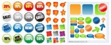 4套网页设计图标矢量素材