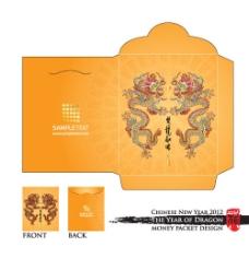 龙年红包模板09—矢量素材