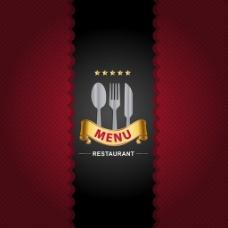 西餐厅菜单模板矢量素材-2