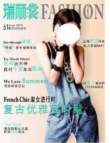 瑞丽杂志封面图片