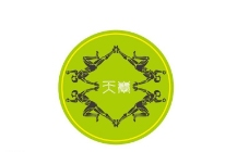 常用logo素材图片