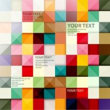 色彩方塊配色模板