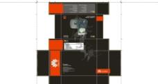 电信天翼手机盒子图片