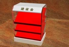 3D宣传单模型盒