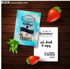 夏季旅游图片