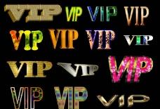 VIP艺术字样14款图片