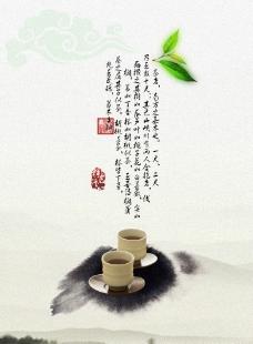 茶的宣传单图片