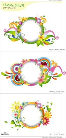 可爱花卉边框免费素材下载