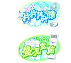空调电扇图片