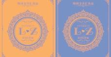 欧式婚庆婚礼logo图片