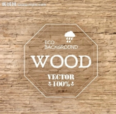木质背景木头背景图片
