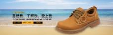 淘宝牛皮拼接设计鞋广告图