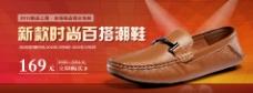 淘宝新款百搭潮鞋广告图