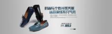 淘宝真皮驾车懒人鞋广告图
