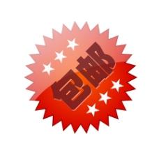淘宝包邮标签水印