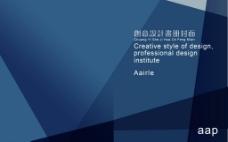 创意画册设计图片