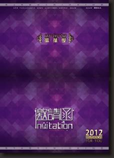 紫色邀请函背景