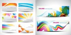 色彩时尚的卡片背景矢量素材