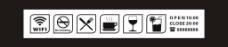 茶餐厅标志图片