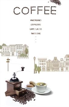 咖啡文化主题海报