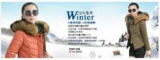 品味冬季保暖修身短款棉衣