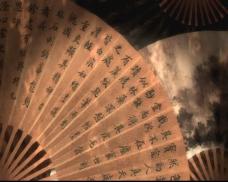 中国元素视频文字扇子素材下载