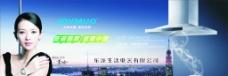 深圳九牧图片