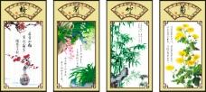 梅兰竹菊挂画