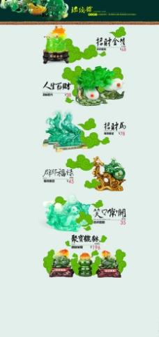 中国风祥云电商图片