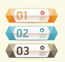 商务图标演示标签图片