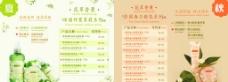 汇美舍橙花茉莉系列图片
