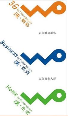 沃3g标志_武汉体育学院标志图片_图标元素_设计元素_图行天下图库