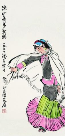 凉山舞步图片