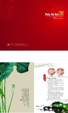 香磨五谷养生坊图片_产品画册