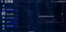 歌姬初音计划主页面图片