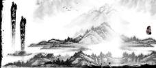 中国风水墨山水画背景