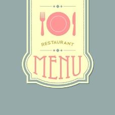 餐饮菜单饭店菜单设计图片