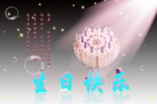 梦幻的生日蛋糕图片